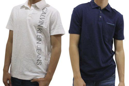Calvin Klein Men's Polo Shirt Lot portada